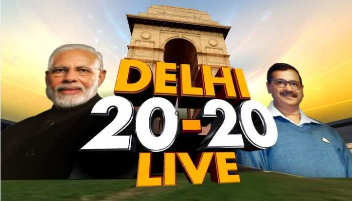 दिल्ली में अबकी बार किसकी सरकार, नतीजों के दिन देखिए: पल-पल का अपडेट