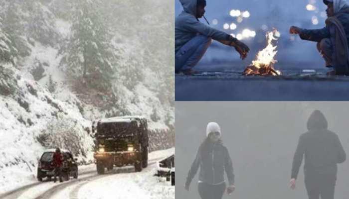 खत्म नहीं हुई है सर्दी, उत्तर भारत शीतलहर से फिर थर्राएगा
