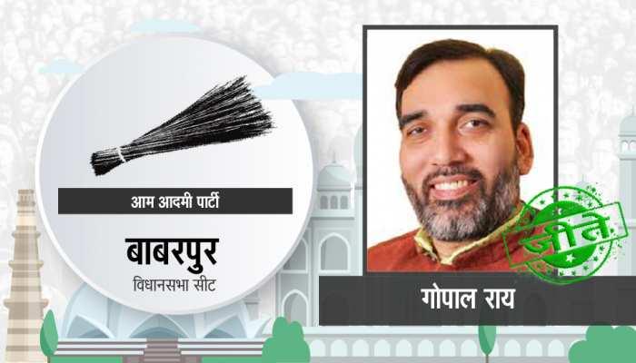 दिल्ली विधानसभा चुनाव: बाबरपुर से आप के गोपाल राय लगातार दूसरी बार जीते