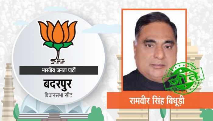 दिल्ली विधानसभा चुनाव: केजरीवाल की आंधी के बावजूद BJP ने बदरपुर सीट जीती