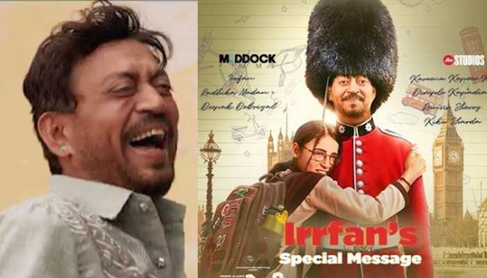 Angrezi Medium Trailer: क्या फिर बीमार हुए इरफान खान! फिल्म के ट्रेलर से पहले सामने आया यह इमोशनल मैसेज