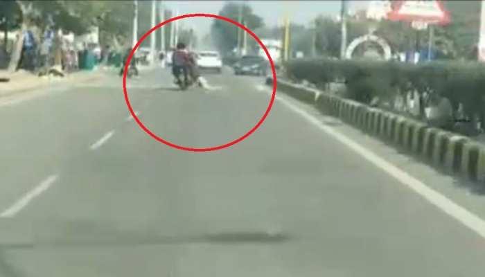 बेखौफ बाइक सवारों ने होमगार्ड जवान को 500 मीटर तक घसीटा, वायरल हुआ VIDEO