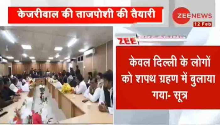 दिल्ली: केजरीवाल की कैबिनेट में नहीं शामिल होगा कोई नया चेहरा, बाहरी नेताओं को न्योता नहीं