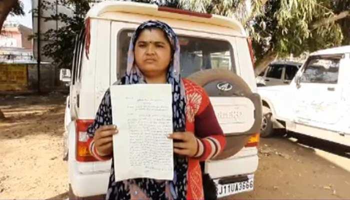 धौलपुर: जेल में बंद कुख्यात डकैत की पत्नी ने लगाई प्रशासन से यह गुहार...