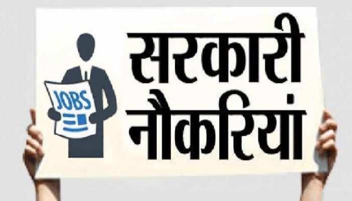 युवाओं के लिए रेलवे में नौकरी पाने का शानदार मौका, बस करना होगा ये काम