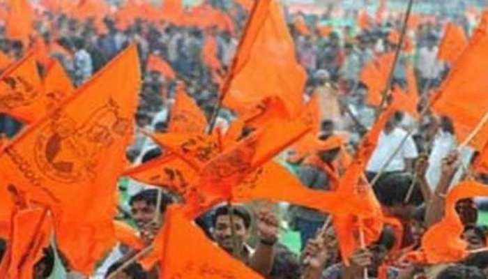 25 मार्च से 9 अप्रैल तक VHP मनाएगा राम महोत्सव, पौने 3 लाख गांवों में स्थापित की जाएंगी राम की प्रतिमा
