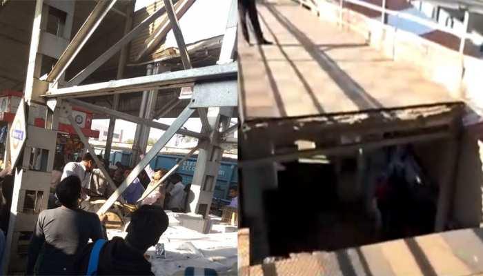MP: भोपाल रेलवे स्टेशन के फुट ओवर ब्रिज का स्लोप ढहा, हादसे में 9 घायल