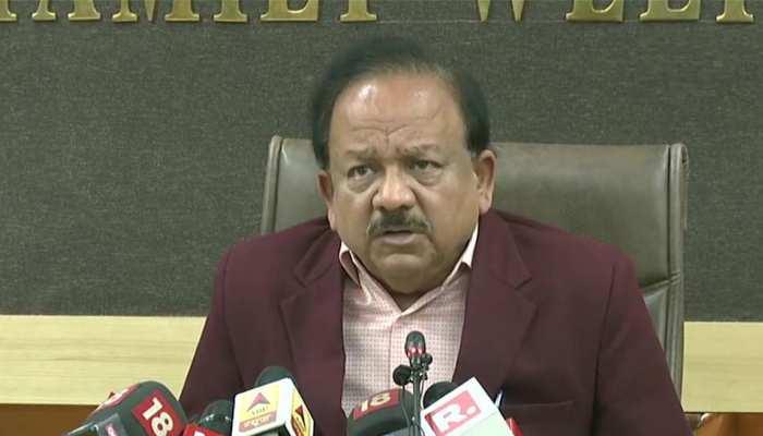कोरोना पर मंत्री हर्षवर्धन बोले- 16 हजार लोग जांच के दायरे में, PM मोदी खुद कर रहे निगरानी
