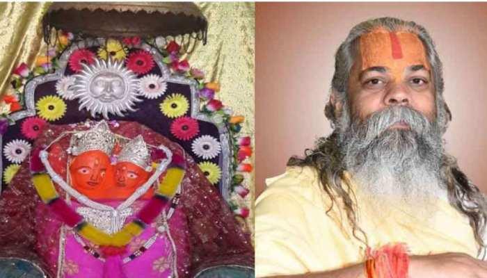 रायपुर: माता कौशल्या की जन्मतिथि तय करने के लिए लगेगी धर्मसंसद, देशभर के धर्माचार्य लेंगे हिस्सा