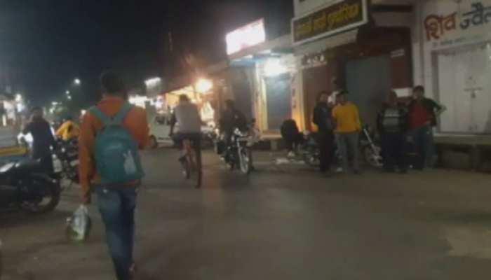 धौलपुर में हथियारबंद बदमाशों ने व्यापारी के साथ की खुलेआम लूटपाट, फिर...