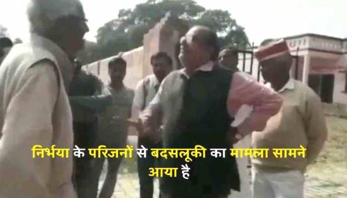 VIDEO: निर्भया के दादा से CMO की अभद्रता, पूछा- आपने उसे क्यों दिल्ली भेजा?
