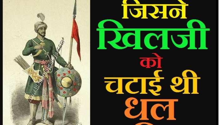 भारत के गौरव : जिसकी बहादुरी देख खिलजी दुम दबाकर भागा, राजा कान्हड़देव की शौर्यगाथा