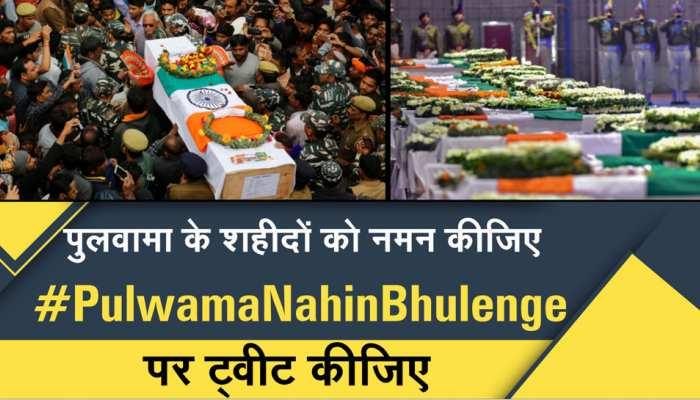 #PulwamaNahinBhulenge बना टॉप ट्रेंड, लोगों ने किया शहादत को सलाम