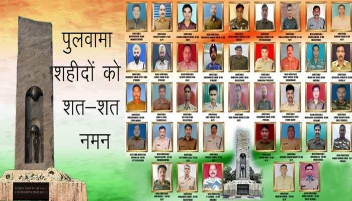 पुलवामा हमला: शहीद CRPF जवानों की याद में बनाए गए स्मारक का लेथपुरा में होगा उद्घाटन