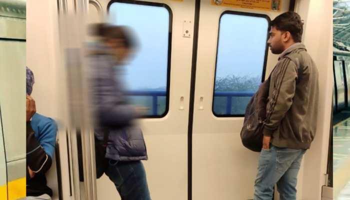दिल्ली मेट्रो में युवक की शर्मनाक हरकत, पैंट खोल लड़की को दिखाया प्राइवेट पार्ट