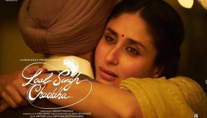 KIRAN नहीं KAREENA बनीं आमिर खान की 'Valentine', रोमांटिक मैसेज के साथ किया WISH
