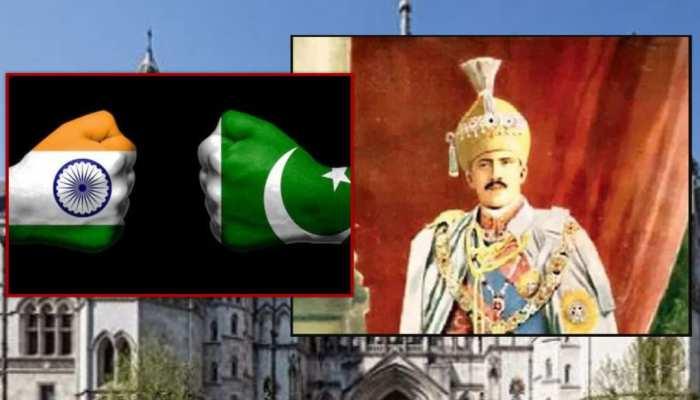 निजाम फंड केस में पाकिस्तान ने मुंह की खाई, भारत ने जीता 325 करोड़ का 'खजाना'