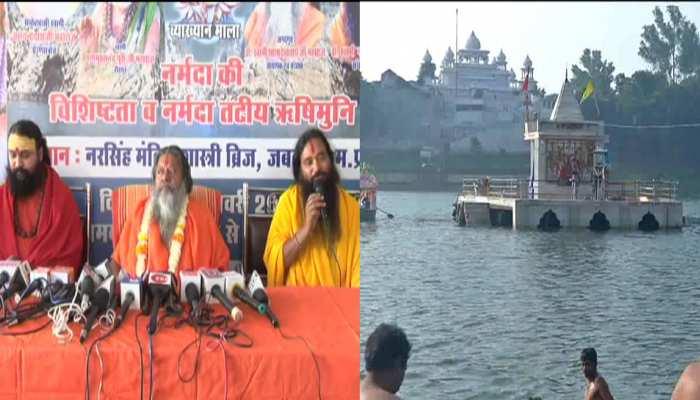 जबलपुर: 24 फरवरी से होगी 'नर्मदा गौ कुम्भ' की शुरूआत, 3 मार्च को होगा शाही स्नान