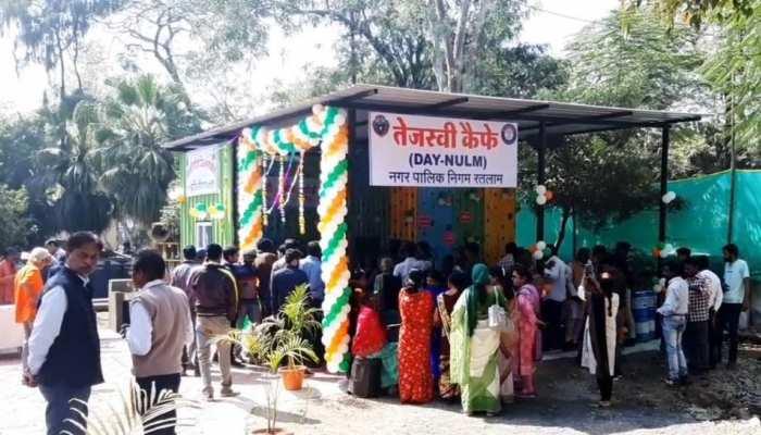 MP: अब ग्रामीण इलाकों की मजदूर महिलाएं मिलकर चलाएंगी कैफे हाउस