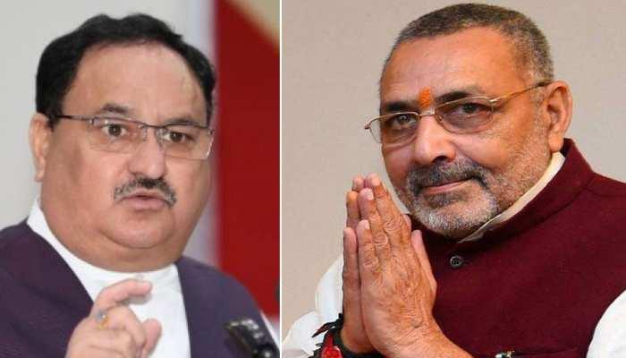 बीजेपी अध्यक्ष जेपी नड्डा ने किया केंद्रीय मंत्री गिरिराज सिंह को तलब, दी ये चेतावनी