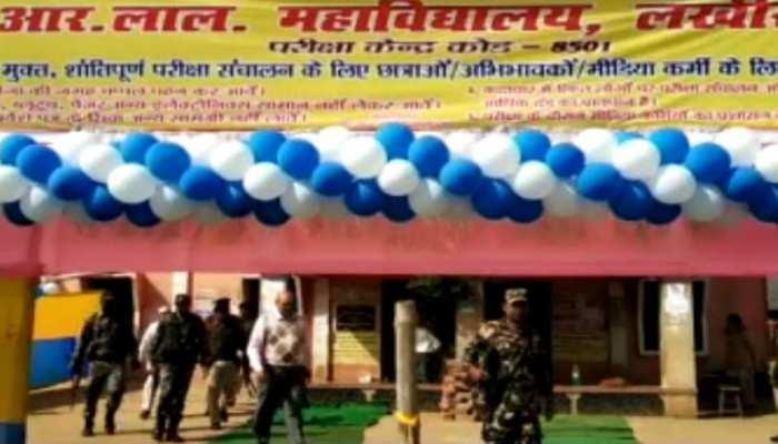 बिहार: लखीसराय में नहीं पड़ेगा हड़ताल का मैट्रिक परीक्षा पर असर, नियमित शिक्षक के जिम्मे कमान