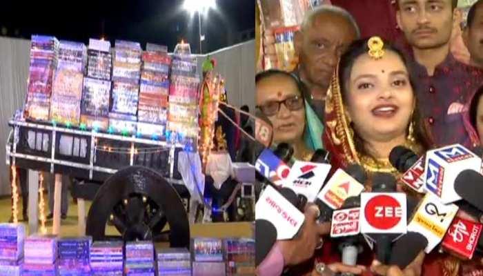 बेटी ने अपनी शादी में सोना-चांदी के बजाय मांगी किताबें, पिता ने दीं 2 हजार पुस्तकें