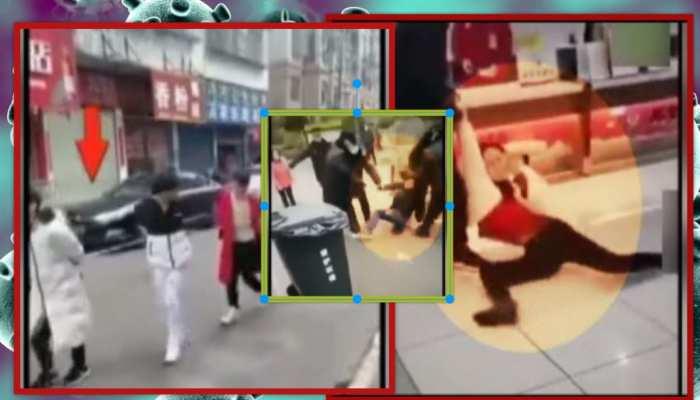 चीन में घर से निकलोगे तो जेल जाओगे, दिल दहला देने वाला VIDEO देखें