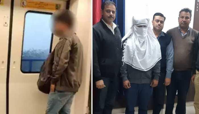 मेट्रो में लड़की को दिखाया था प्राइवेट पार्ट, इस ट्रिक से पकड़ा गया आरोपी इंजीनियर