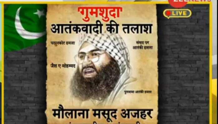 DNA ANALYSIS: पाकिस्तान ने खुद ही लिख डाली आतंकी मसूद अजहर के लापता होने की स्क्रिप्ट