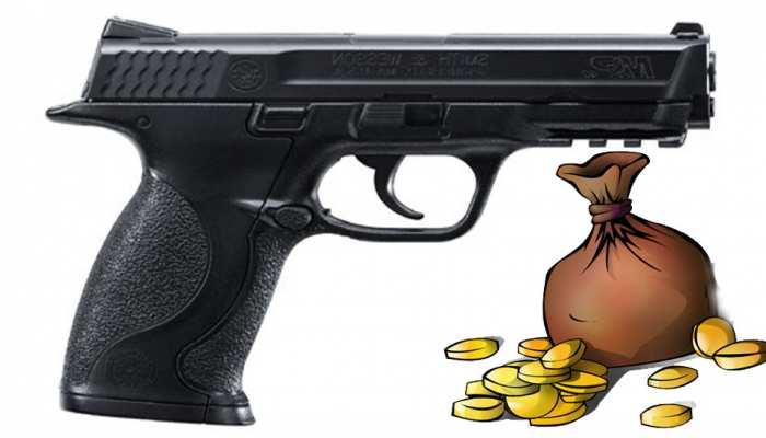 उदयपुर: नकली पिस्टल से कैसे बदमाशों ने लूटे 5 लाख रुपये, ये जानकर हो जाएंगे हैरान!