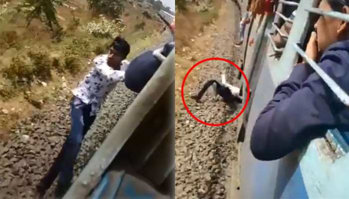 VIDEO: चलती ट्रेन से स्टंट करने बाहर लटका लड़का, हाथ फिसला और फिर ऐसे आया नीचे