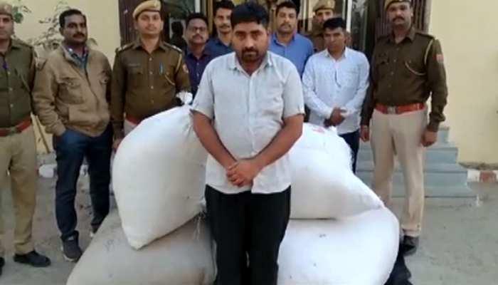 कोटा: 219 किलो डोडा चूरा के साथ तस्कर गैंग का सदस्य गिरफ्तार, पुलिस बोली...