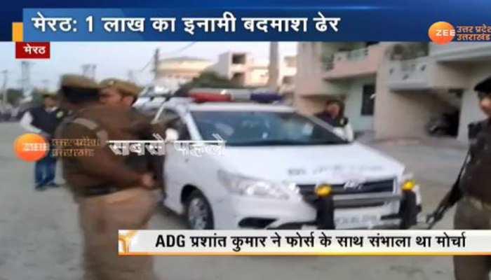 UP: दिल्ली का कुख्यात बदमाश शिव शक्ति नायडू पुलिस मुठभेड़ में ढेर, दौराला सीओ भी घायल
