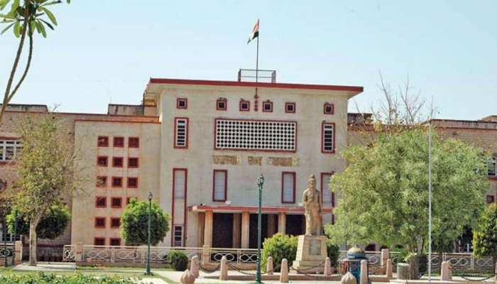राजस्थान हाईकोर्ट में निकली ट्रांसलेटर के पदों पर भर्तियां, 26 हजार से भी ज्यादा है सैलरी