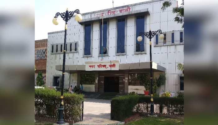 शिवाजी नगर का पूर्ण स्वामित्व पाली के नगर परिषद को हस्तांतरित किया जाएगा