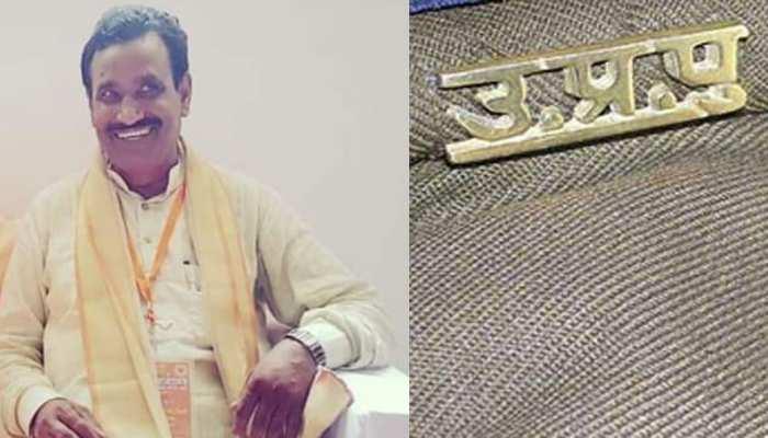 UP: भदोही से BJP विधायक रवींद्रनाथ त्रिपाठी समेत परिवार के 7 लोगों पर रेप का केस दर्ज