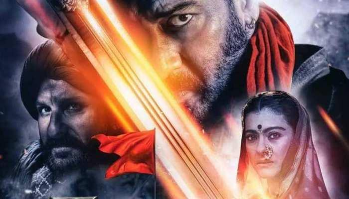 BOX OFFICE पर जारी है अजय देवगन का जलवा, 41वें दिन 'तानाजी' ने रचा ये इतिहास