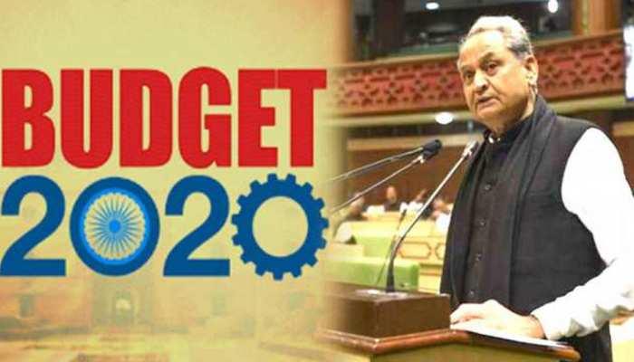 Rajasthan Budget: खिलाड़ियों को करोड़ों रुपये देने से लेकर बंपर सरकारी नौकरियों के ऐलान तक | खास बातें