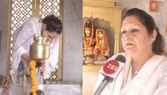 वाराणसी: नूर फातिमा ने बनवाया है शिव मंदिर, रोज सुबह करती हैं जलाभिषेक