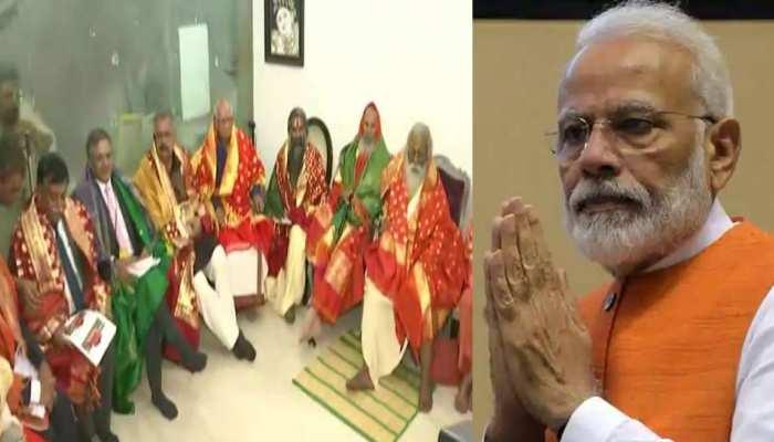 राम मंदिर ट्रस्ट के सभी सदस्य आज PM से करेंगे मुलाकात, महंत बोले, 'मोदी-योगी राज में बनेगा मंदिर'