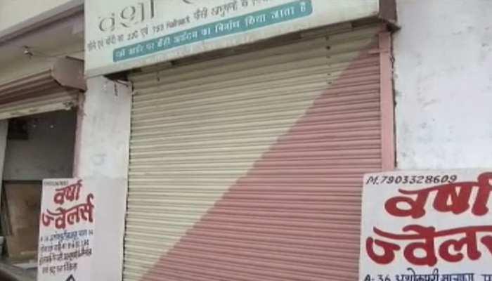 बिहार: हथियार के बल पर हेलमेट गैंग ने शॉप से लूटे 15 लाख के जेवरात, जांच में जुटी पुलिस