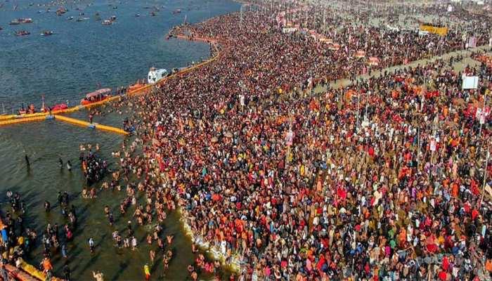महाशिवरात्रि के साथ आज माघ मेले का अंतिम स्नान पर्व, लाखों श्रद्धालु लगाएंगे संगम में डुबकी
