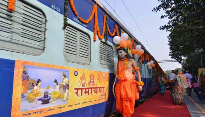 रामायण एक्सप्रेस : बेहद कम किराए में घूम सकेंगे भगवान राम के जुड़े सभी धार्मिक स्थल