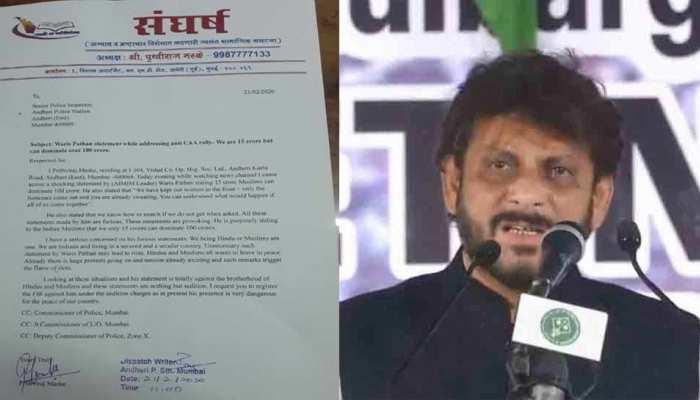 AIMIM नेता वारिस पठान के खिलाफ शिकायत दर्ज, देशद्रोह का मामला दर्ज करने की मांग