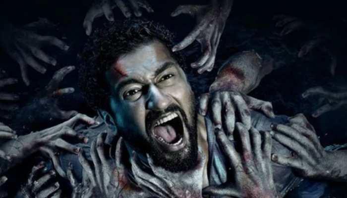 Bhoot Movie Review: विक्की कौशल के साथ क्या आपको भी डरा पाएगा ये भूत!