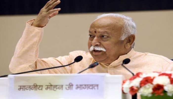 जयपुर: RSS प्रमुख मोहन भागवत सेवा संगम में करेंगे शिरकत, 27 मार्च से शुरू होगा आयोजन