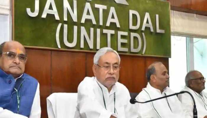 CM नीतीश ने बुलाई JDU नेताओं की बैठक, जिलाध्यक्षों को दिए टास्क की हो सकती है समीक्षा