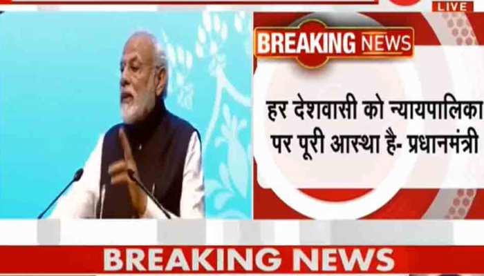 अंतरराष्ट्रीय न्यायिक सम्मेलन में PM मोदी ने कहा, 'हमने 1500 पुराने कानून खत्म किए'