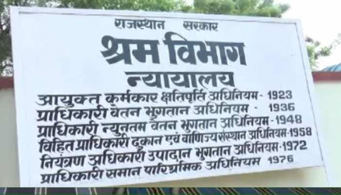 झुंझुनूं में भत्ते के लिए गलत दस्तावेज लगा रहे हैं बेरोजगार युवा, विभाग ने वसूले 5 लाख रुपये!