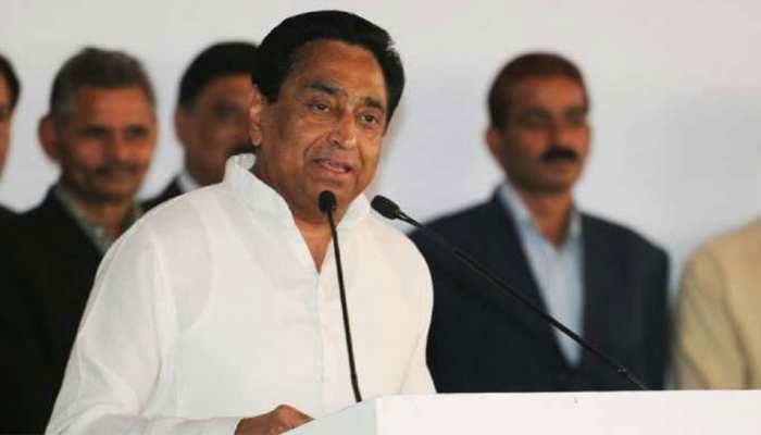 MP: कमलनाथ सरकार ने देर रात 14 आईएएस अधिकारियों का किया तबादला